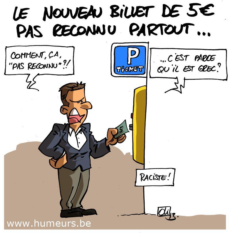 billet 5 euros refuse
