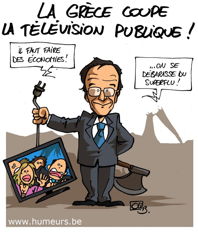 Grece television publique